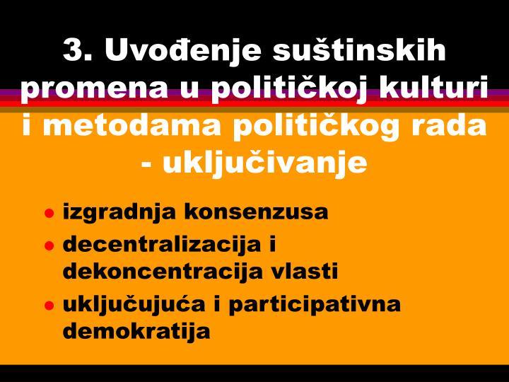 3. Uvođenje suštinskih promena u političkoj kulturi i metodama političkog rada - uključivanje
