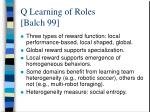 q learning of roles balch 99