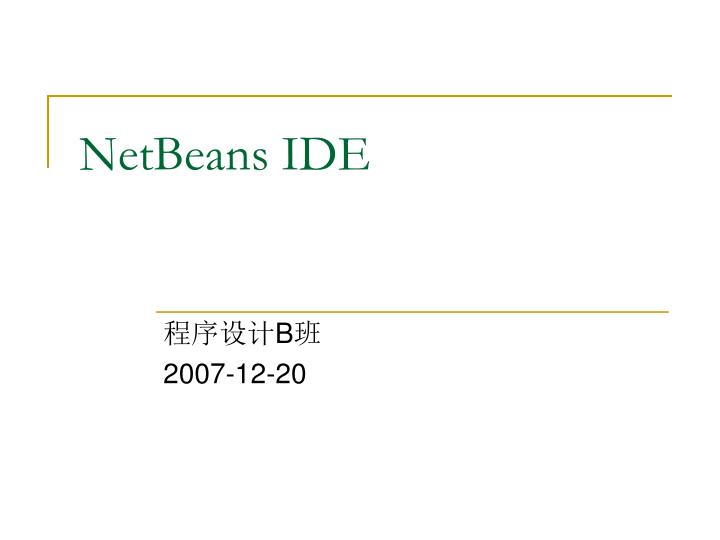 PPT - NetBeans IDE PowerPoint Presentation - ID:6106803