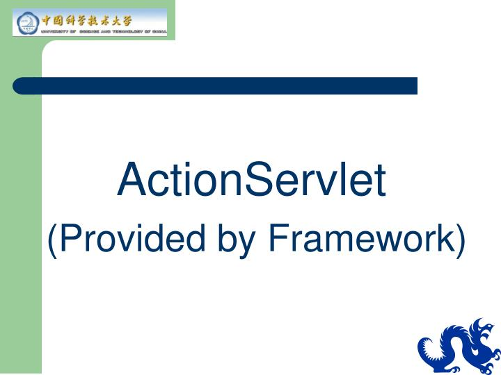 ActionServlet