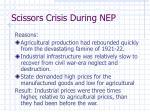 scissors crisis during nep