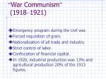 war communism 1918 1921