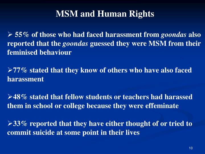MSM and Human Rights