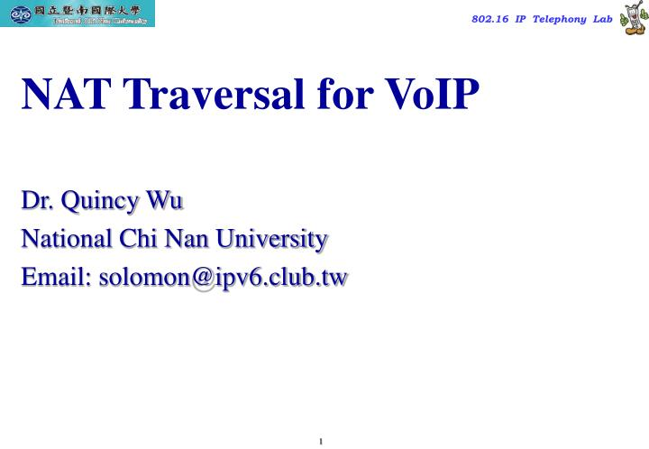 PPT - NAT Traversal for VoIP PowerPoint Presentation - ID