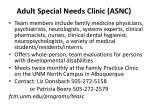 adult special needs clinic asnc