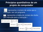 princ pios quantitativos de um projeto de computador12