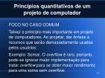 princ pios quantitativos de um projeto de computador3