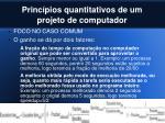 princ pios quantitativos de um projeto de computador5