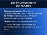 tipos de computadores servidores4