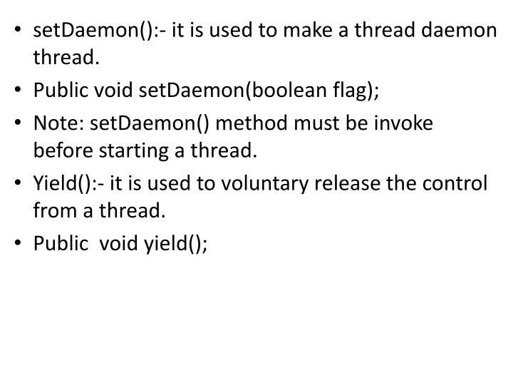 setDaemon