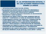 iv a intervenci n estatal y de los actores productivos sobre la crisis