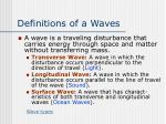 definitions of a waves