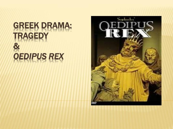 a literary analysis of oedipus rex by sophocles