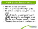 cng station requirements