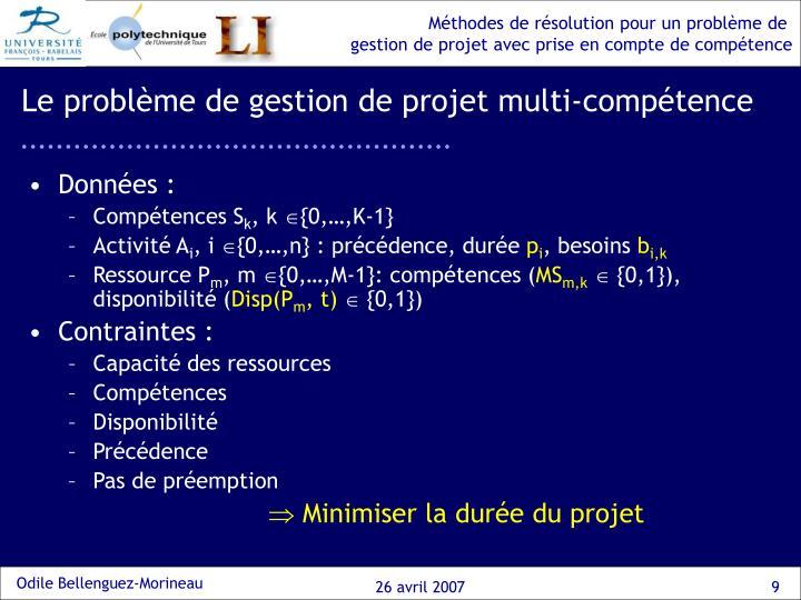 Le problème de gestion de projet multi-compétence