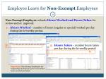 employee leave for non exempt employees
