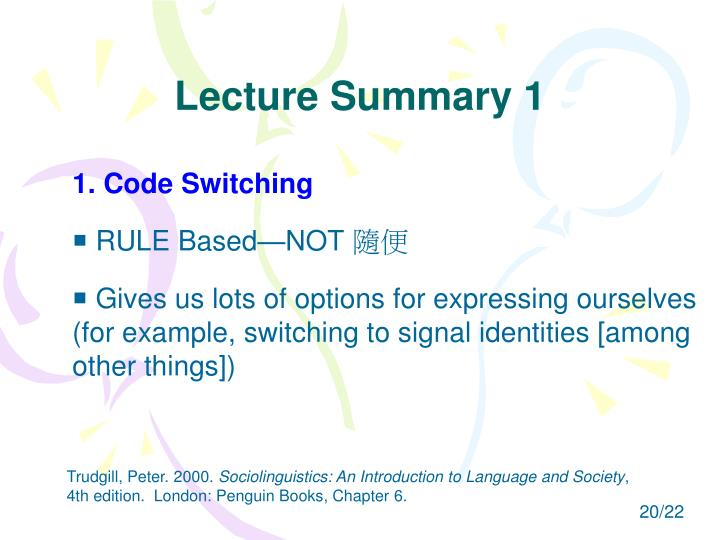 Lecture Summary 1