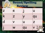 sound spelling review