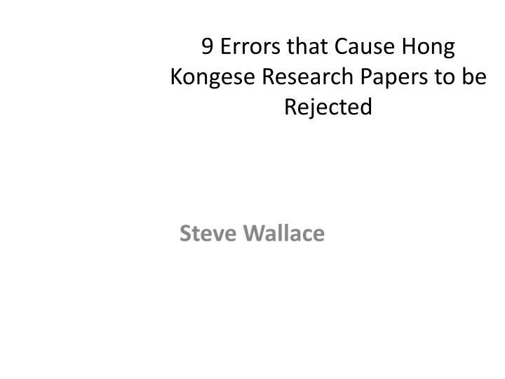 9 errors that cause hong kongese research papers to be rejected n.