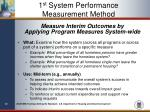 1 st system performance measurement method