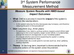 3 rd system performance measurement method