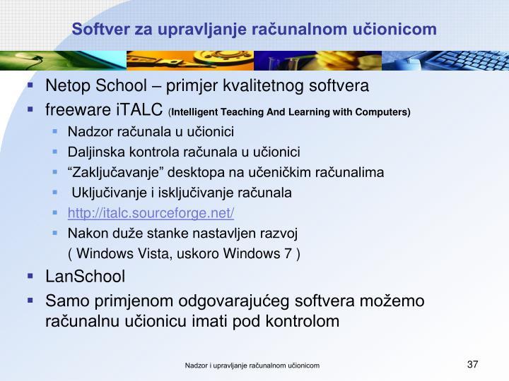 Softver za upravljanje računalnom učionicom