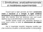 i similitudinea analizadimensionala si modelarea experimentala