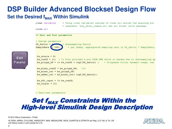 DSP Builder Advanced Blockset Design Flow