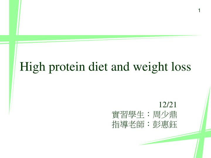 high protein diet and weight loss n.