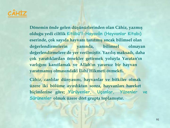 CÂHİZ