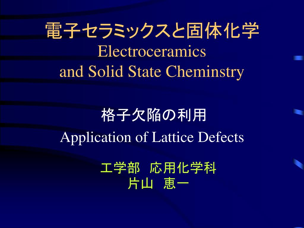 Ppt Electroceramics And Solid State Relay Adalah Cheminstry N
