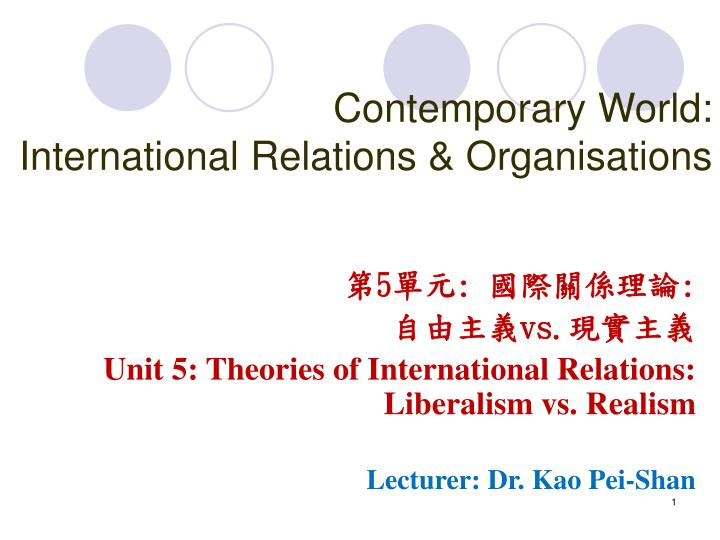 Contemporary world international relations organisations