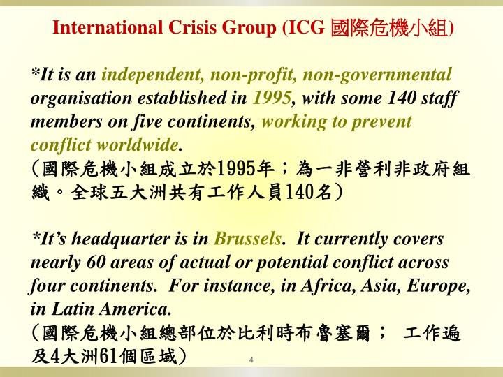 International Crisis Group