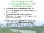 guiding objectives 8 and 11 provide adequate infrastructure and a sustainable water supply