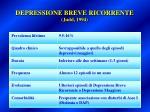 depressione breve ricorrente judd 1994