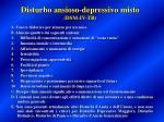 disturbo ansioso depressivo misto dsm iv tr