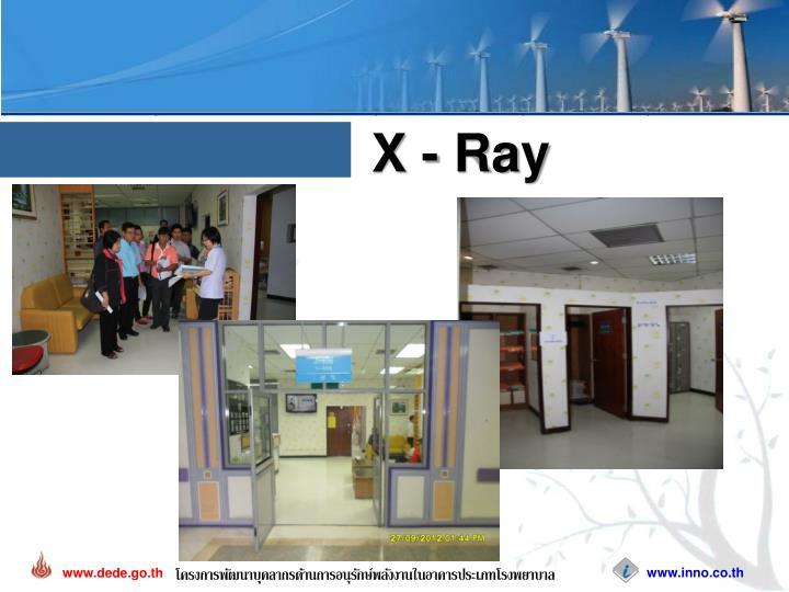 X - Ray