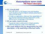 assumptions save code hid report descriptor