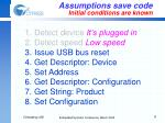 assumptions save code initial conditions are known