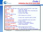 code 1 initialize the 811h and usb