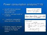 power consumption analysis 7 10