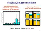 results with gene selection