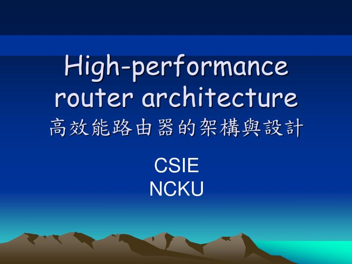 high performance router architecture