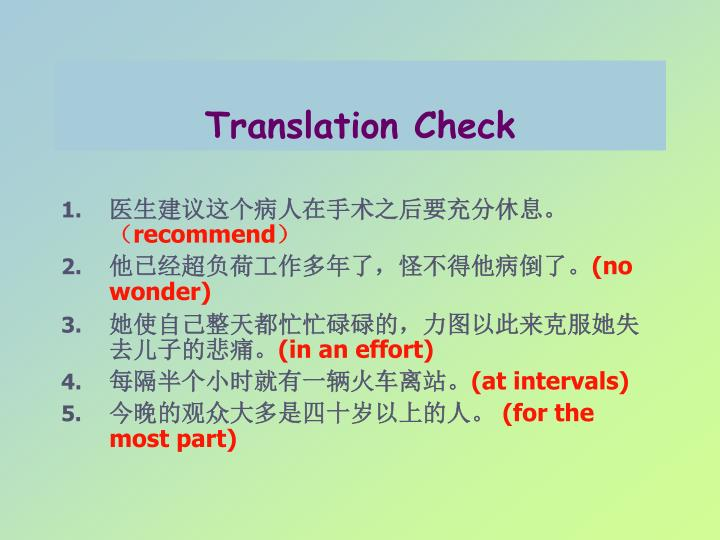 Translation Check