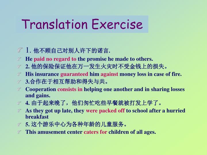 Translation Exercise