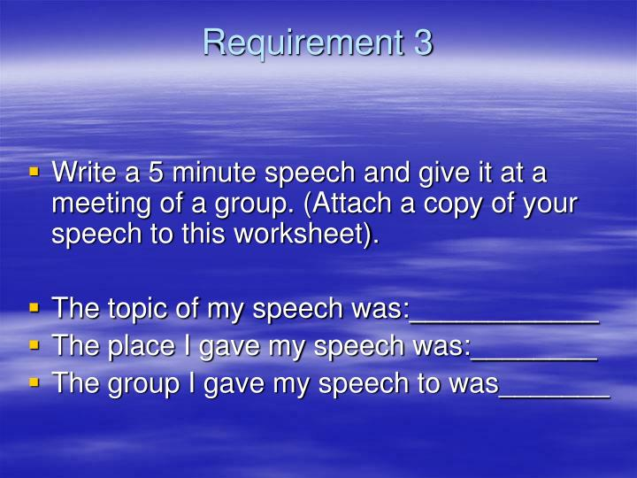 Requirement 3