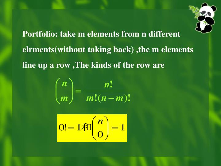 Portfolio: take m elements from n different elrments(without taking back) ,the m elements line up a row ,The kinds of the row are