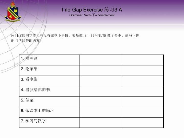 Info-Gap Exercise