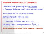 network measures 3 closeness