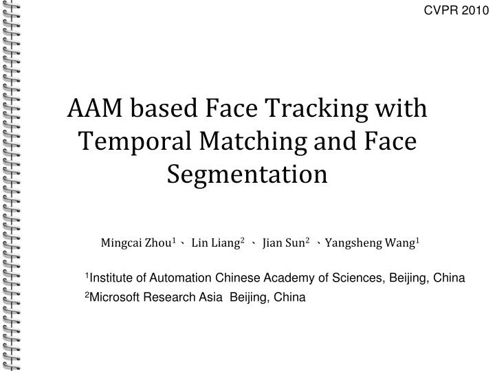 Aam based face tracking with temporal matching and face segmentation